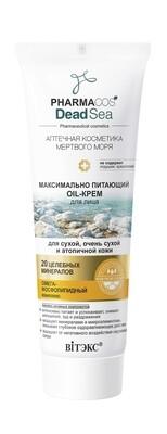 PHARMACOS DEAD SEA    Максимально питающий OIL-КРЕМ для лица для сухой, очень сухой и атопичной кожи, 75 мл