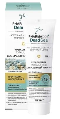 PHARMACOS DEAD SEA |  Крем дневной 45+ «Тotal lifting Совершенный лифтинг» для лица и шеи SPF 15, 50 мл
