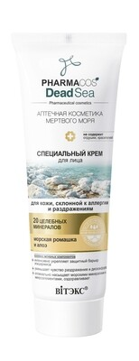 PHARMACOS DEAD SEA    Специальный КРЕМ для лица для кожи, склонной к аллергии и раздражениям, 75 мл