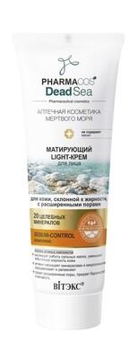 PHARMACOS DEAD SEA    МАТИРУЮЩИЙ LIGHT-КРЕМ для лица для кожи, склонной к жирности, с расширенными порами, 75 мл