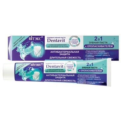 Витэкс   Dentavit-smart   Зубная паста Гелевая с ополаскивателем 2 в 1, 85 г