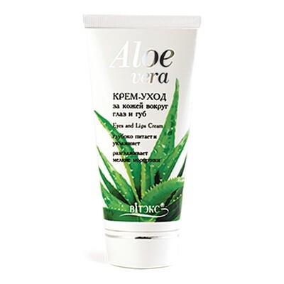 Aloe vera   КРЕМ-УХОД за кожей вокруг глаз и губ, 30 мл
