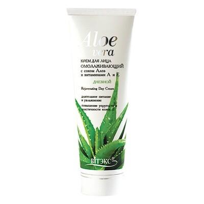 Aloe vera | КРЕМ ДНЕВНОЙ для лица омолаживающий с соком алоэ и витаминами А и Е, 75 мл