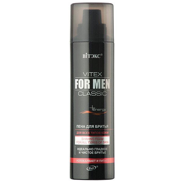 Витэкс | VITEX FOR MEN CLASSIC |  Пена для бритья для всех типов кожи, 250 мл