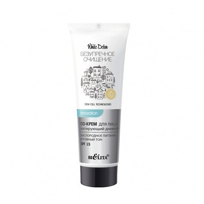 White Detox |  DD-крем для лица матирующий дневной