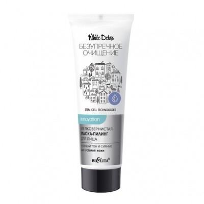 White Detox |  Мелкозернистая маска-пилинг для лица