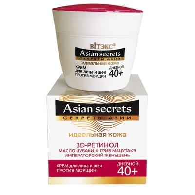 Тайны Азии | КРЕМ для лица и шеи против морщин дневной 40+, 45 мл
