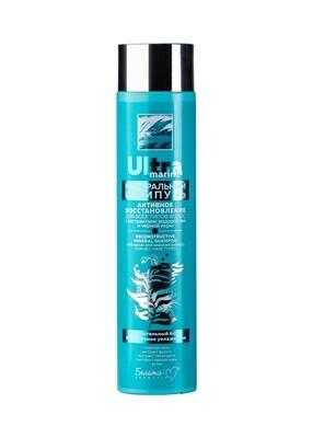 Ultra marine | ШАМПУНЬ минеральный Активное для всех типов волос, 300 г | Belita-M