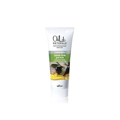 Белита | OIL NATURALS | Скраб-гель для тела с маслами ОЛИВЫ и КОСТОЧЕК ВИНОГРАДА Ровная кожа, 200 мл