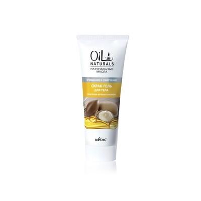 Белита | OIL NATURALS | Скраб-гель для тела с маслами АРГАНЫ и ЖОЖОБА Очищение и Смягчение, 200 мл