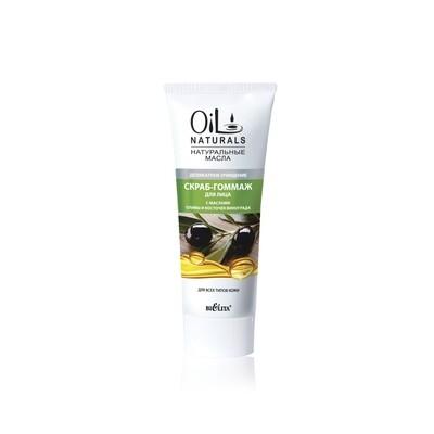 OIL NATURALS | Скраб-гоммаж для лица с маслами ОЛИВЫ и КОСТОЧЕК ВИНОГРАДА Деликатное очищение, 100 мл