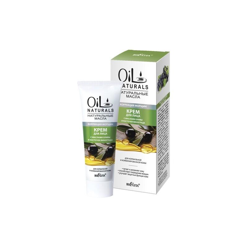 Белита | OIL NATURALS | Крем для лица с маслами ОЛИВЫ и КОСТОЧЕК ВИНОГРАДА Коррекция морщин, 50 мл