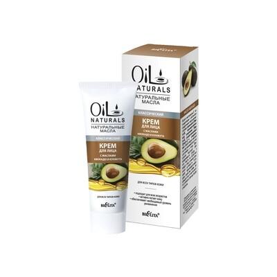 Белита | OIL NATURALS | Крем для лица с маслами АВОКАДО и КУНЖУТА Классический, 50 мл