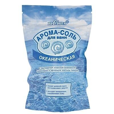 Витэкс | Арома-соль для ванн | Витэкс | Арома-соль для ванн Океаническая с экстрактом морской водоросли ламинарии и эфирным маслом лимона, 500 г