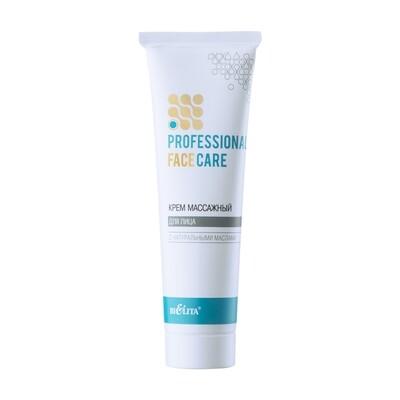 Белита   Face care   Крем массажный для лица с натуральными маслами, 100 мл