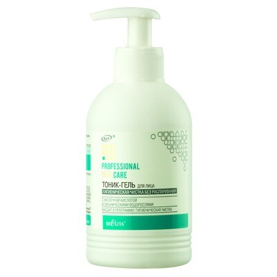 Белита   Face care   ТОНИК-ГЕЛЬ для лица «Гигиеническая чистка без распаривания» с молочной кислотой и океаническими водорослями, 300 мл