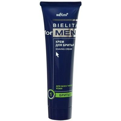 Белита | Bielita for men |  КРЕМ для бритья, 100 мл