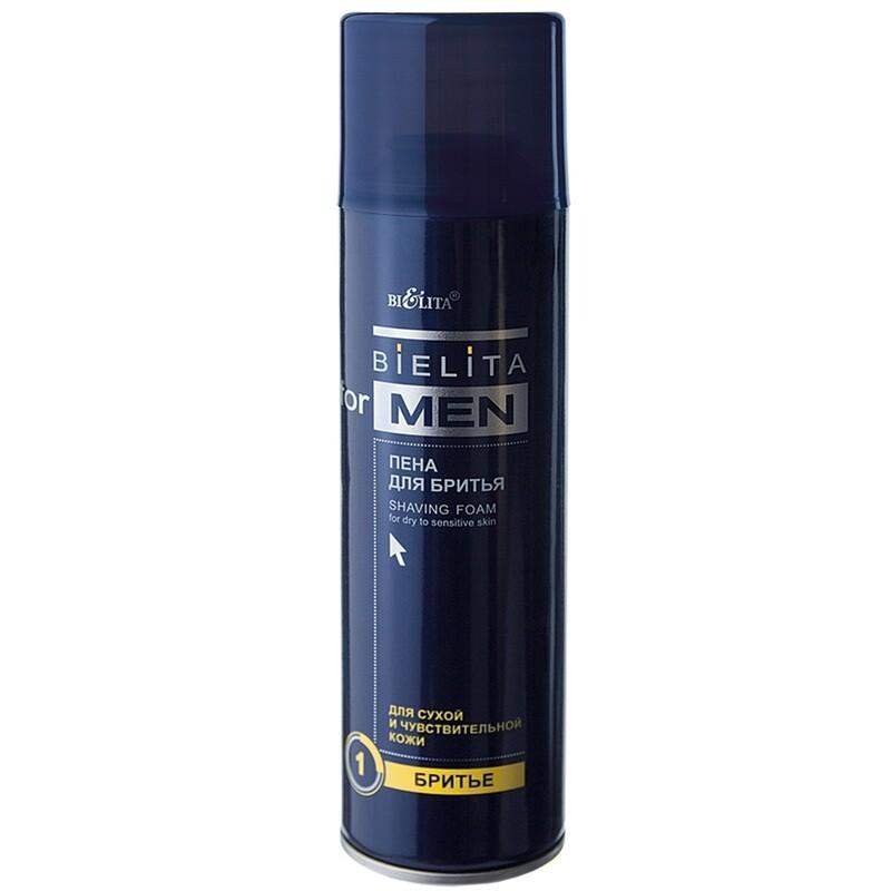 Белита | Bielita for men |  Пена для бритья для сухой и чувствительной кожи (аэрозоль), 250 мл