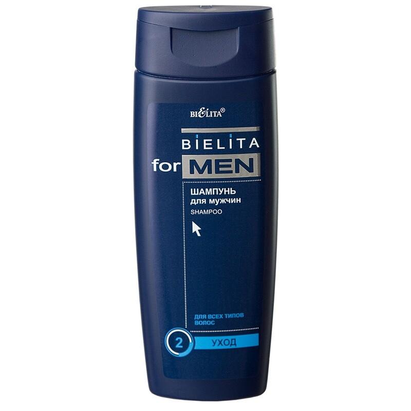 Белита | Bielita for men |  ШАМПУНЬ для мужчин, 250 мл
