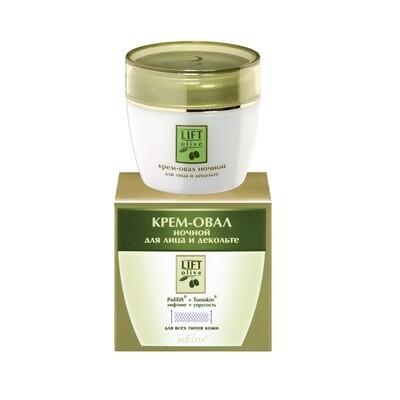 Lift-Olive | Крем-овал ночной для лица и декольте, 50 мл