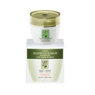 Lift-Olive | Крем подтягивающий дневной для лица и шеи, 50 мл