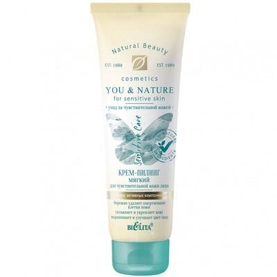 YOU & NATURE | Крем-пилинг мягкий для чувствительной кожи лица, 75 мл