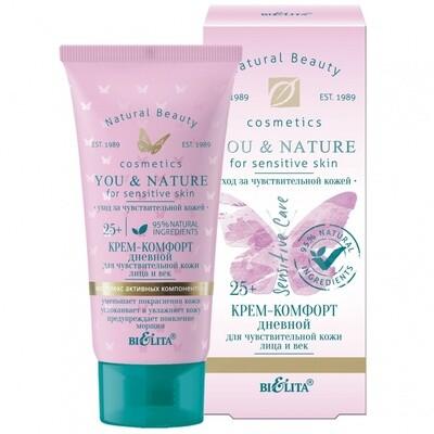 YOU & NATURE | Крем-комфорт дневной 25+ для чувствительной кожи лица и век, 30 мл