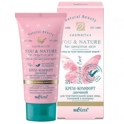YOU & NATURE | Крем-комфорт дневной 35+ для чувствительной кожи лица, склонной к куперозу, 30 мл
