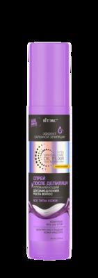 Витэкс   SPECIAL CARE OIL ELIXIR    СПРЕЙ после депиляции, успокаивающий для замедления роста волос, 100 мл