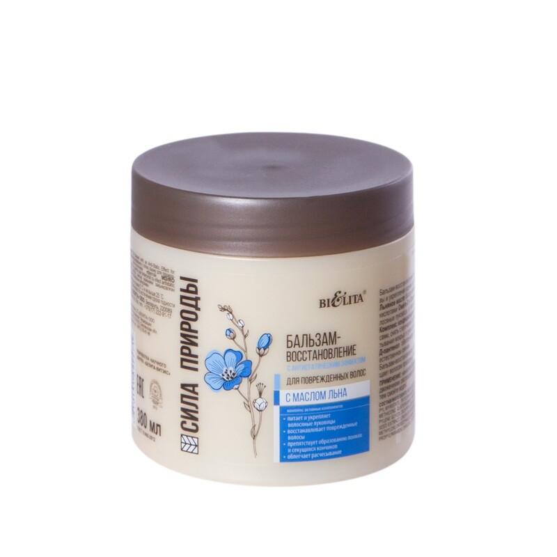Белита | Сила природы | БАЛЬЗАМ-ВОССТАНОВЛЕНИЕ с маслом льна для сухих и поврежденных волос с антистатическим эффектом, 380 мл
