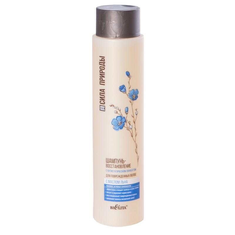 Белита | Сила природы | ШАМПУНЬ-восстановление с маслом льна для поврежденных волос с антистатическим эффектом, 400 мл