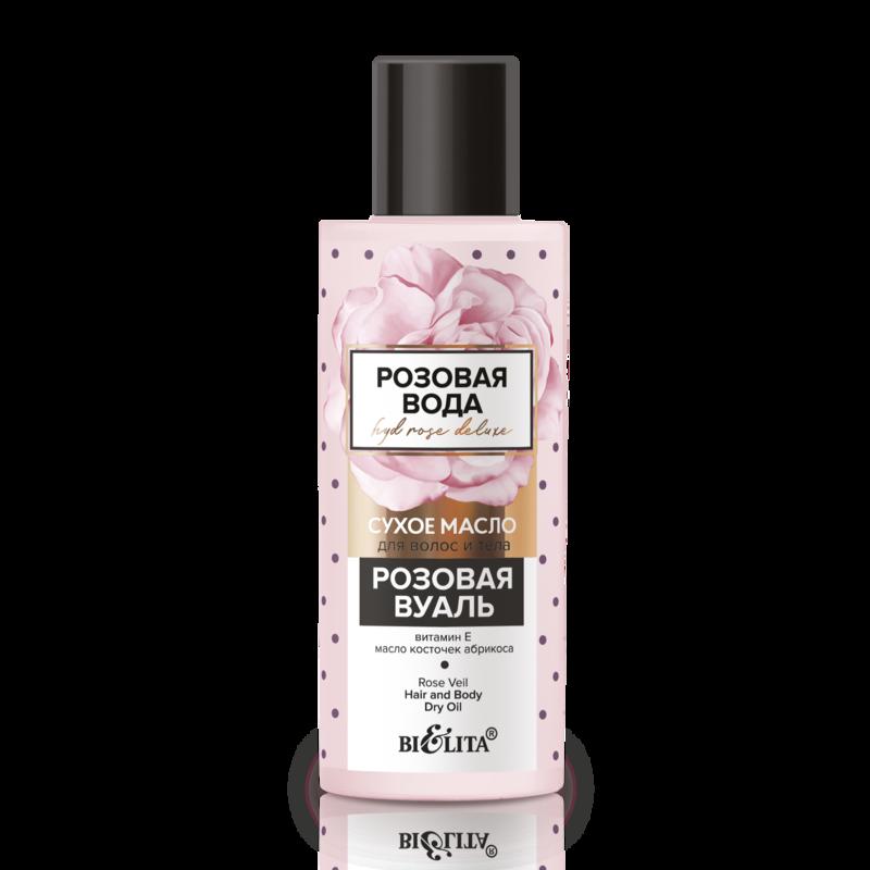 Белита | HydRoseDeluxe | МАСЛО Сухое для тела и волос Розовая вуаль, 115 мл | Belita