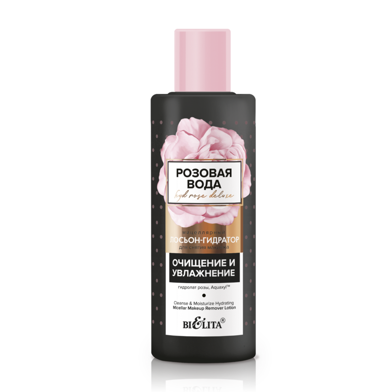 Белита | HydRoseDeluxe | ЛОСЬОН-ГИДРАТОР Мицелярный для снятия макияжа Очищение и увлажнение, 150 мл | Belita