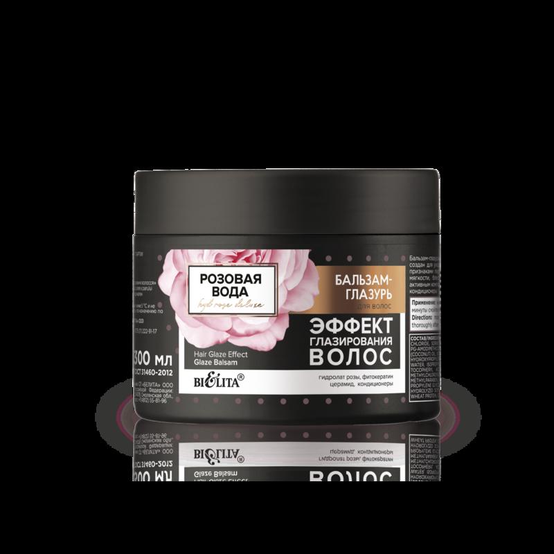 Белита | HydRoseDeluxe | БАЛЬЗАМ-ГЛАЗУРЬ для волос Эффект глазирования волос, 300 мл | Belita
