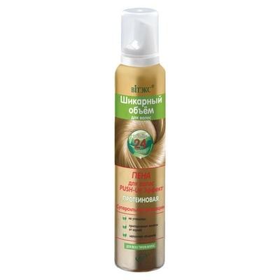 Шикарный объем |  ПЕНА-ОБЪЕМ PUSH-UP эффект протеиновый с / с фиксации для всех типов волос (аэрозоль), 200 мл