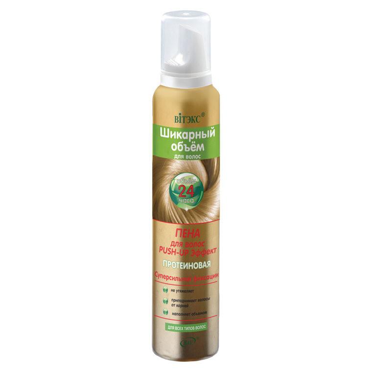Витэкс | Шикарный объем |  ПЕНА-ОБЪЕМ PUSH-UP эффект протеиновый с / с фиксации для всех типов волос (аэрозоль), 200 мл