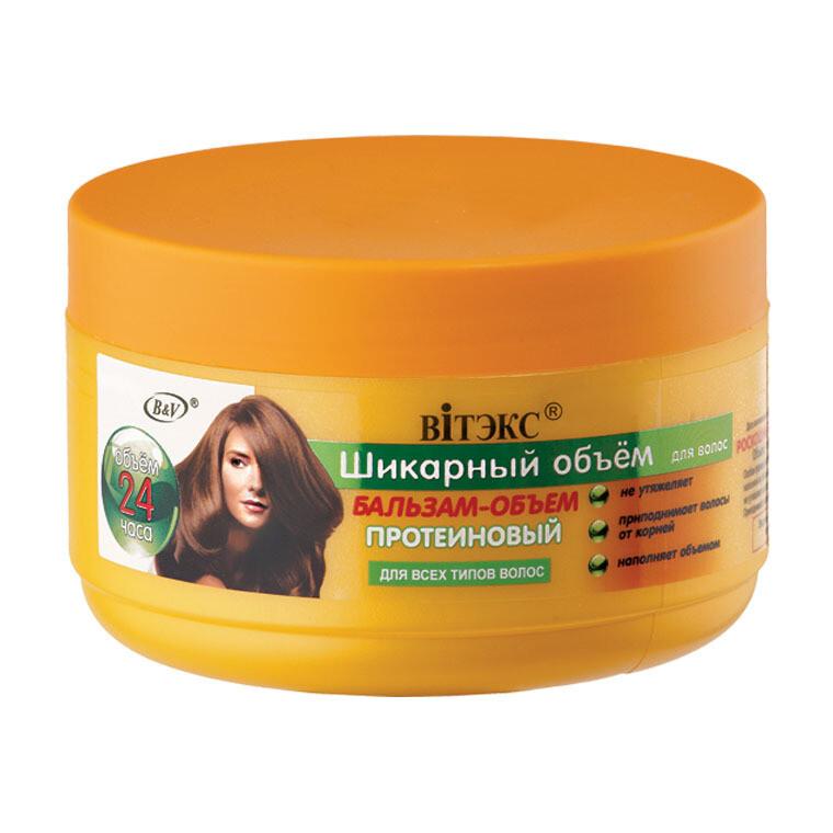 Витэкс | Шикарный объем |  БАЛЬЗАМ-ОБЪЕМ протеиновый для всех типов волос, 350 мл