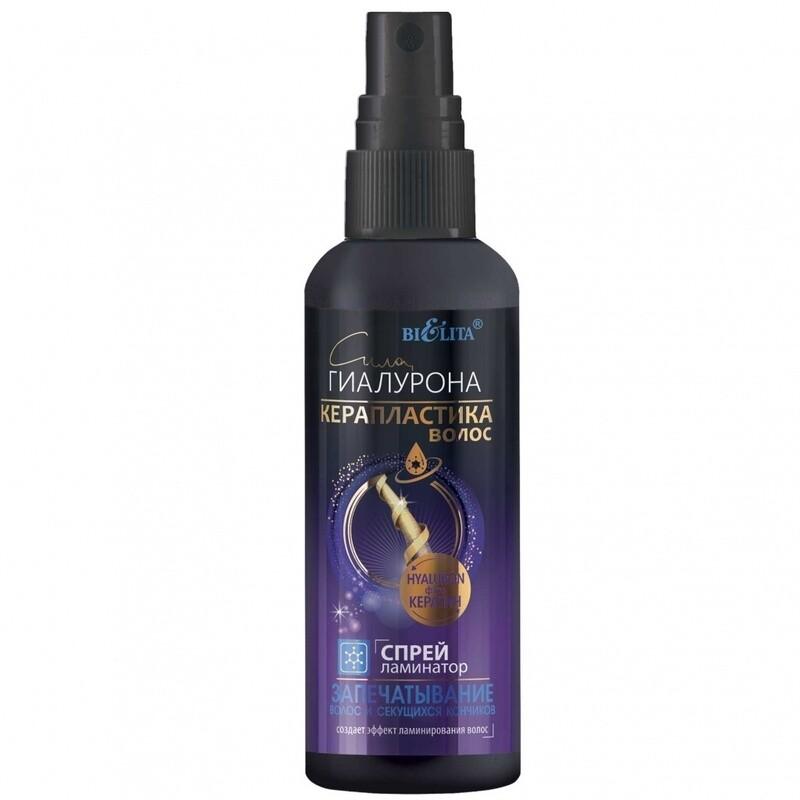 Белита | Сила гиалурона. Керапластика волос | Спрей-ламинатор Запечатывание волос и секущихся кончиков, 150 мл