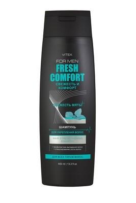 Витэкс | VITEX FOR MEN FRESH COMFORT |  ШАМПУНЬ для укрепления волос, 400 мл