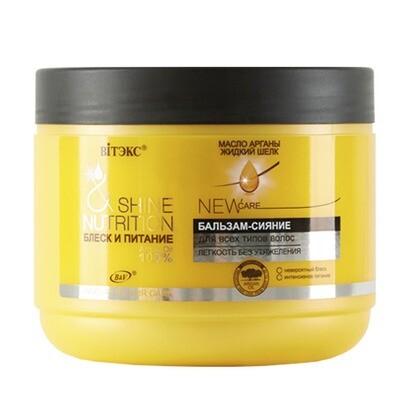 Блеск и питание |  БАЛЬЗАМ-СИЯНИЕ масло арганы + жидкий шелк для всех типов волос, 500 мл