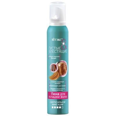 Густые и блестящие |  ПЕНА для укладки волос Сверхсильный фиксации, 200 мл
