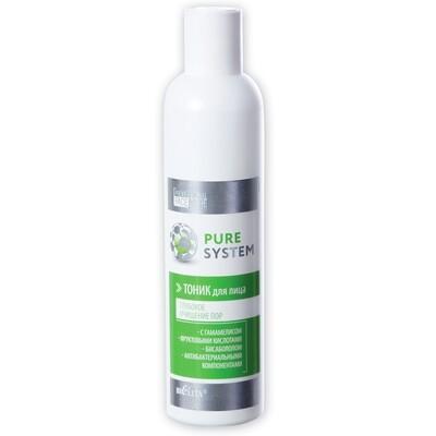 Pure system | ТОНИК для лица глубокое очищение пор, 250 мл
