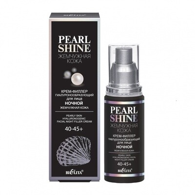 Pearl shine |  КРЕМ-филлер гиалуроноутворюючий для лица ночной Жемчужная кожа, 40-45 +, 50 мл
