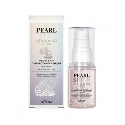Белита | Pearl shine |  СЫВОРОТКА-эссенция жемчужная для лица Капсулы красоты, 30 мл