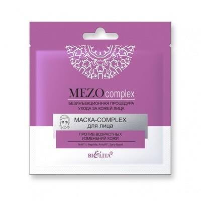 Белита | Mezoмаски |  МАСКА-COMPLEX для лица против возрастных изменений кожи, 1 шт.