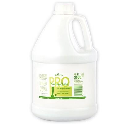 Профессиональная линия | ШАМПУНЬ-КРЕМ Козье молоко, 3000 мл
