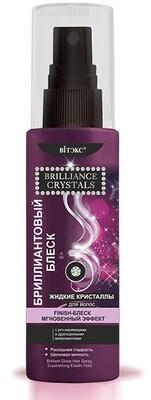 Витэкс | Brilliance Crystals | Жидкие кристаллы для волос Бриллиантовый блеск, 75 мл