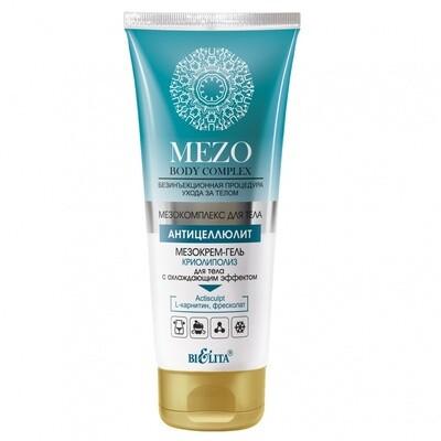 Белита | MezoBodyComplex | МезоКРЕМ-ГЕЛЬ КРИОлиполиз для тела с охлаждающим эффектом, 200 мл