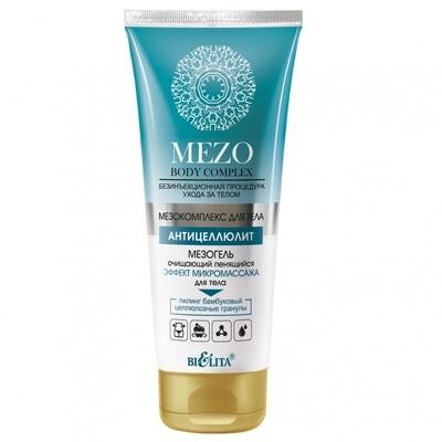 Белита | MezoBodyComplex | МЕЗОГЕЛЬ очищающий пенящийся Эффект микромассажа для тела, 200 мл