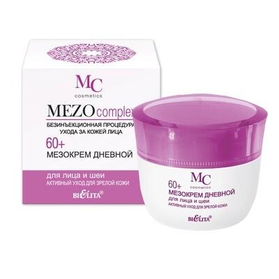 MEZOcomplex 60+ | МЕЗОкрем дневной для лица и шеи 60+ Активный уход для зрелой кожи, 50 мл